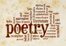 Är låttexter poesi?